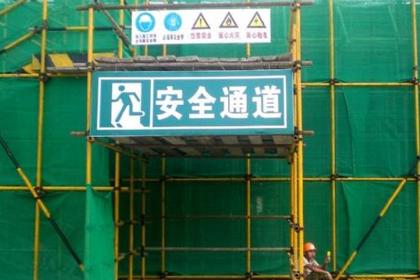 宁夏建筑安全网